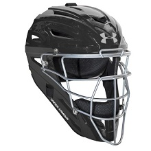 under armour catchers mask